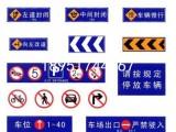 南京道路劃線,南京達尊道路交通標志牌-結構