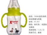 感温奶瓶 有柄自动弧形PP奶瓶(150ml)南宁品牌母婴用品奶瓶