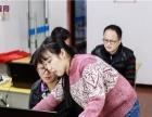 西府教育电脑培训班多少钱,西府教育镇江电脑培训中心