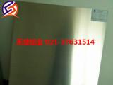 2A02(Ly2)铝合金板材