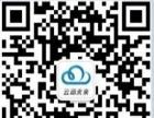 北京微信商城系统,微信分销系统