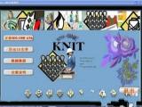 出售岛精司马机制版培训教材 岛精司马机制版软件