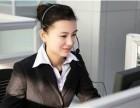 欢迎进入!-象山欧特斯空气能-(各中心)售后服务网站电话
