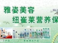 沈阳市大东区哪里有卖安 利产品