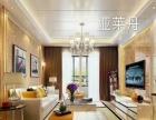 漳州亚莱丹集成墙板 竹木纤维板