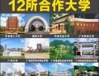 2018年成人高考首选陈文卫教育