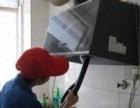 市中区清洗维修油烟机燃气灶
