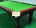 低价处理各品牌二手台球桌,拆装维修换台尼等业务