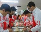 上海奶茶培训加盟冰淇淋培训加盟 冷饮热饮