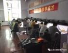 瑞丰科技手机维修培训中心