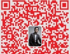 唐山本地 微信企业号 公众号 微信分销商城 等开发