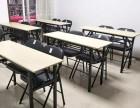 江北区家具批发定制培训桌椅老板桌油漆班台桌折叠桌子