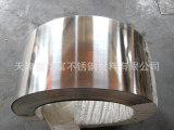 正宗304不锈钢钢带 高硬度弹簧钢 各种规格