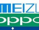 OPPO、vivo、乐视、索尼、手机专业维修站
