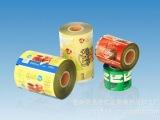 定制优质opp卷筒 自动包装卷膜  矿泉水桶商标卷料 瓶标