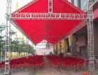 公司年会舞台桁架灯光音响 欧式太空架帐篷 P3p4显示屏出租