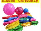 厂家直销新款加厚16CM按摩球,充气按摩球,儿童充气球玩具批发。