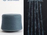 北京马海毛胚纱 进口毛料色纺马海毛纱线 厂家供应