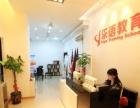 无锡日语JLPTJ.TEST 辅导 无锡乐语日语培训