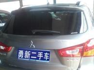 三菱ASX劲炫 2014款 2.0 CVT 两驱精英版-勇新二手