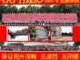 广州哪里可以拍摄大型合影会议合影找秋月摄影