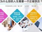 南京浦口自考/成人高考/网络远程教育怎么报名