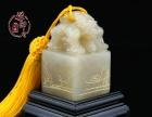 老挝石越南石精品印章寿山石金石篆刻古玩包邮原钮头章貔貅1.