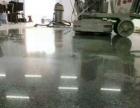水泥密封固化剂,环氧地坪,工业地坪,篮球场地坪优惠