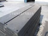 用于防中子防Y射线的含硼聚乙烯板