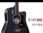 卢森吉他正品,旗舰店卖360