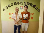 辰溪县广东糖水培训班一份学费两个人学