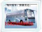 温岭到潮州汽车/客车 发车时间 直达时刻表159889380