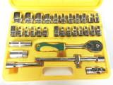 汉克斯精品塑盒32件家用汽修铬钒钢套头套筒组合工具套装套筒扳手
