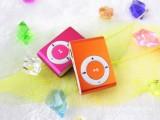 迷你小型金属MP3,带按键附耳机USB线带塑料盒子包装. 无内存