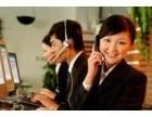 福清/帅康煤气灶(全市各中心)售后服务维修电话 是多少