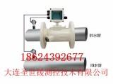 大连圣世援工业用超声波热量表TUC-2000C热销产品SSY