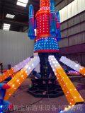 郑州厂家供应全新款自控飞机 旋转升降飞机游乐设备 玻璃钢定制