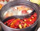 巴山味庄砂锅串串香加盟-加盟热线-加盟条件