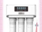 湘潭净水器前置过滤器价格湖南湘潭净水器优势加盟