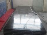 聚乙烯耐磨板 食品级pe板材 超高分子量聚乙烯板 松丽供应