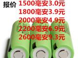 18650电池锂离子充电电池1300mAH低内阻1200毫安芯充