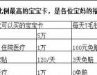 中国人寿唐山分公司