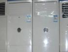 出售回收全新、二手空调冰柜洗衣机饭店用品蛋