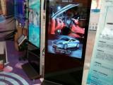 陕西西安触摸屏,西安液晶广告机,立式广告机,西安触摸屏一体机