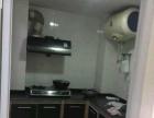 专业租赁嘉宝花园 2房2厅1卫 装修豪华 优质租房