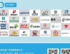 山东临沂企业宣传片专题片汇报片微电影后期制作