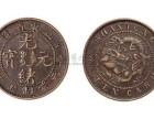古钱币私人高价收购古玩古董