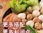 阿里香小锅米线加盟有别于传统的米线