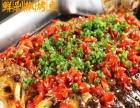 特色烤鱼技术培训来上海顶正餐饮培训包教会