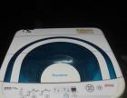 九成新荣事达全自动洗衣机。
